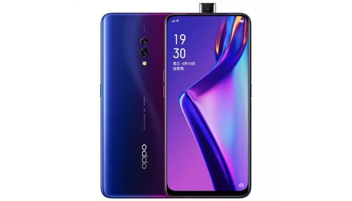 OPPO K3 Nebula Purple
