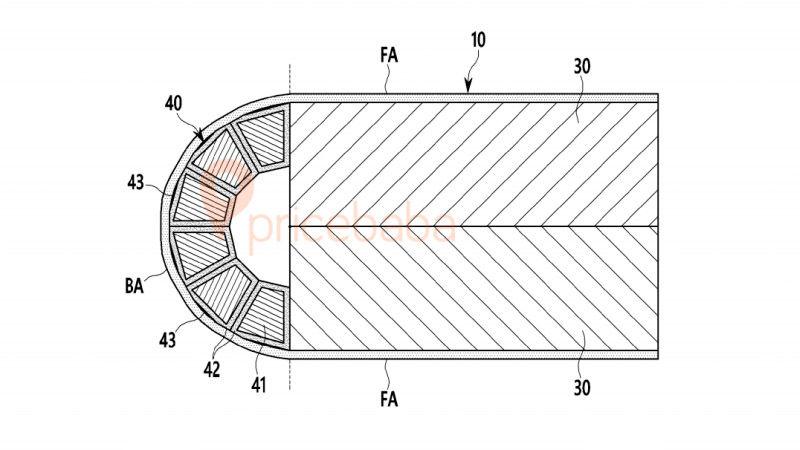 Samsung Galaxy Fold Hinge Patent 3