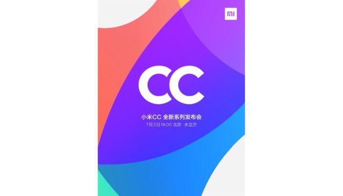 Xiaomi CC series July 2 launch--