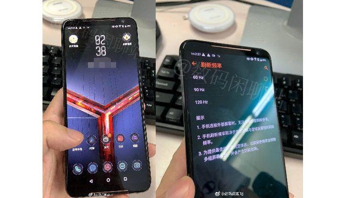 ASUS ROG Phone II leaked image