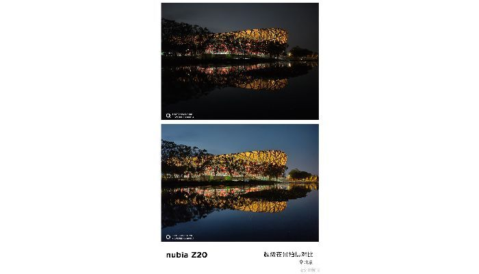 Nubia Z20 super night scene mode