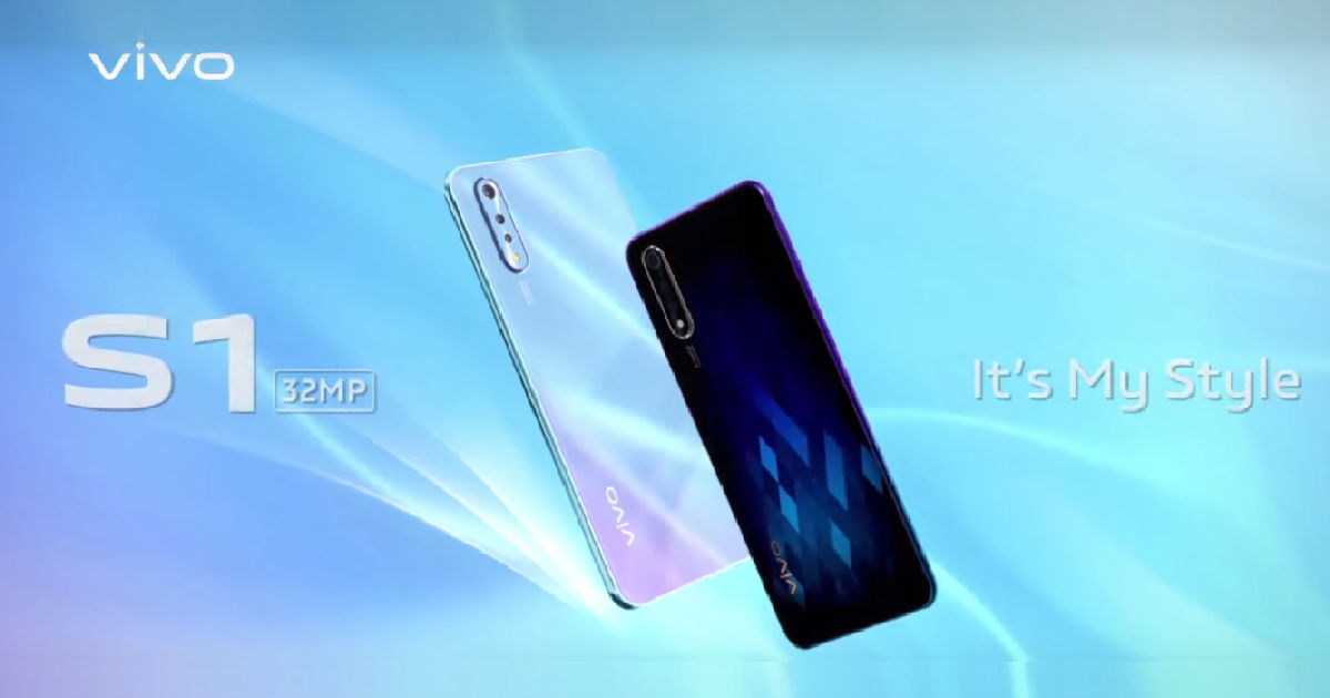 Vivo S1 color variants for India