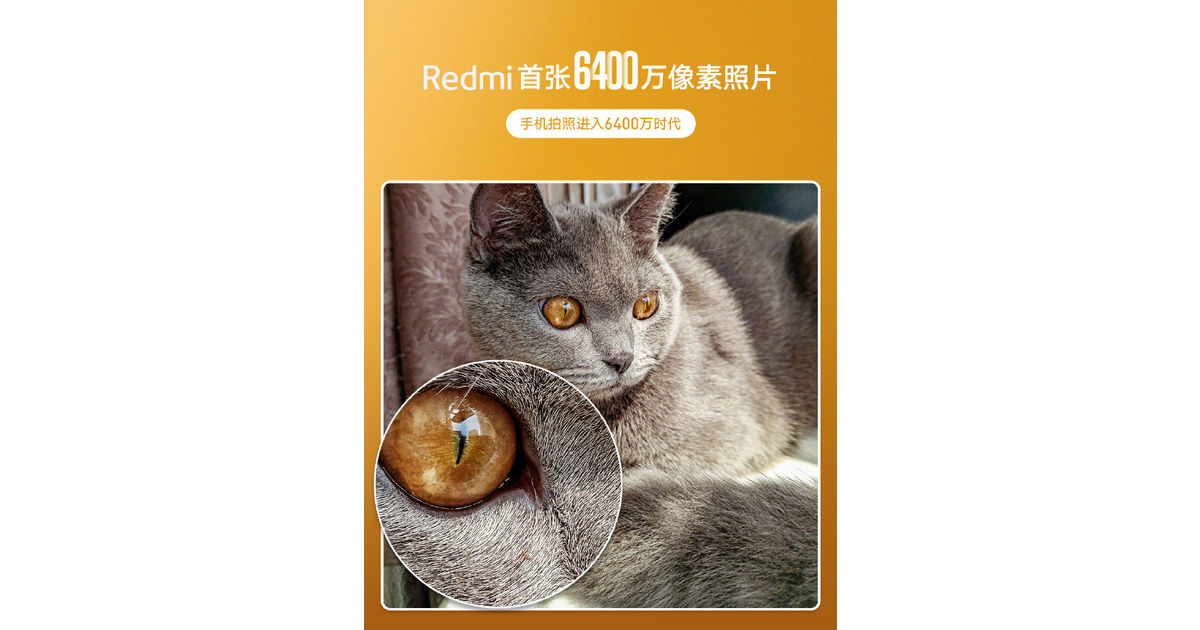 Redmi Teases Upcoming Smartphone with 64MP Camera
