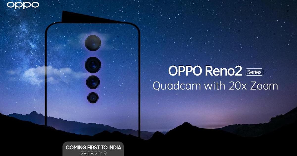 With quad rear cameras and 20x zoom, OPPO's Reno2 will revolutionise smartphone photography