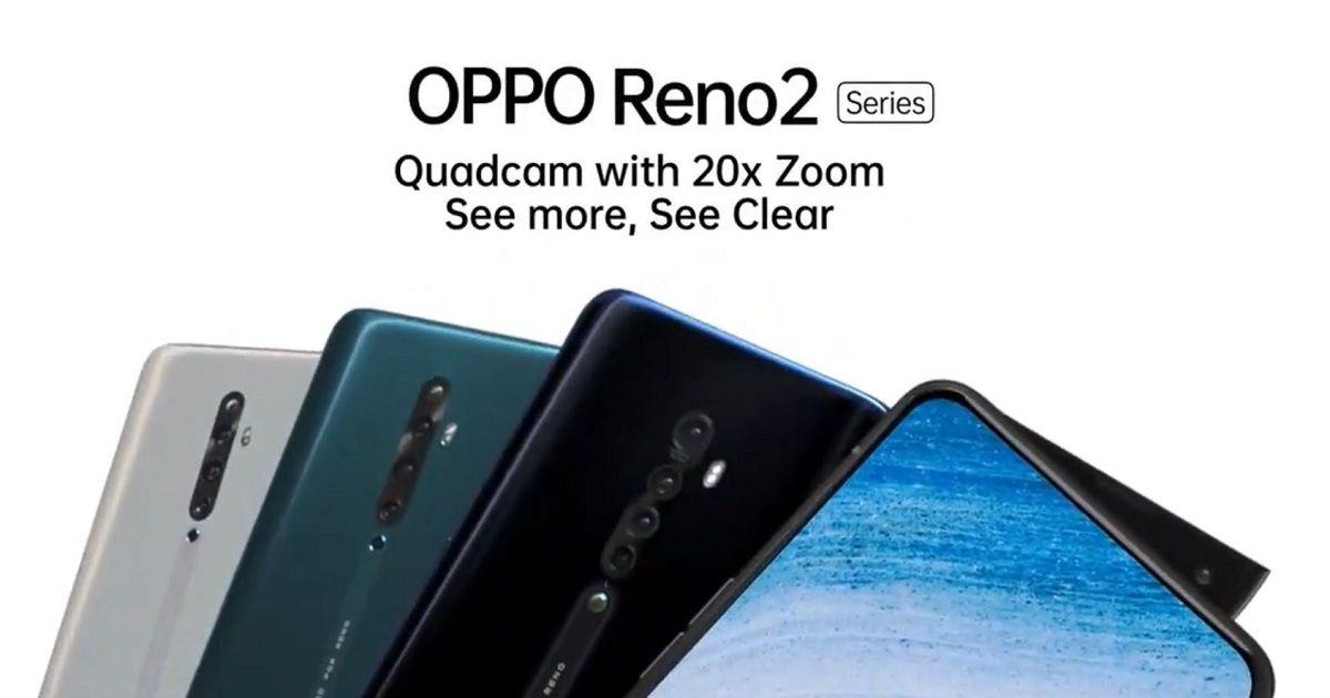 OPPO Reno2 to come with Snapdragon 730G, 8GB RAM and 4,000mAh battery