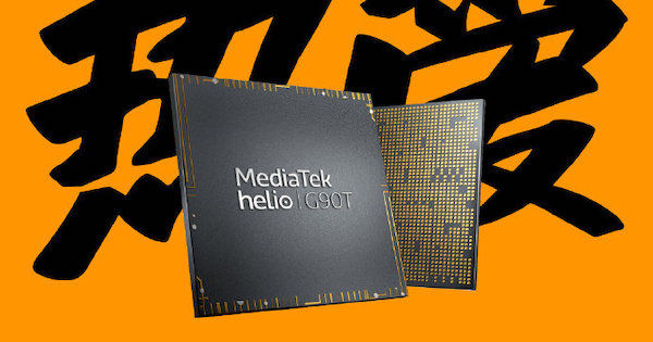 Redmi Note 8 series to be powered by MediaTek Helio G90T