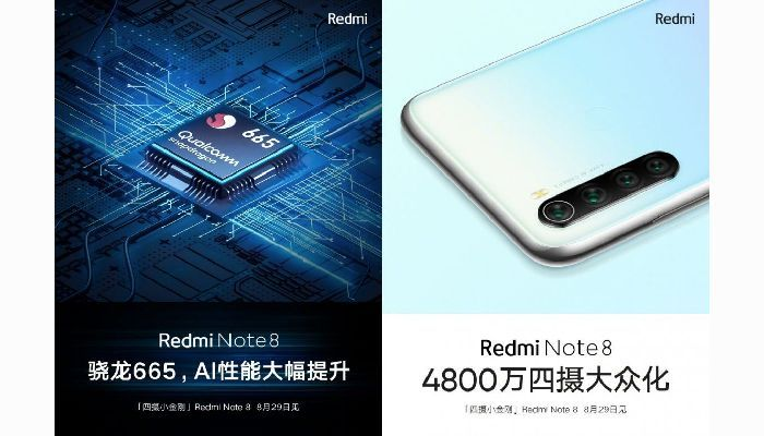 Redmi Note 8 Snapdragon 665 and Quad Cameras