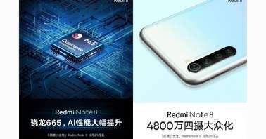 Redmi Note 8 Snapdragon 665 and Quad Cameras