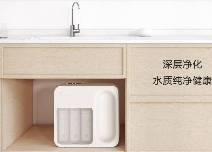Xiaomi Mi Water Purifier Lentils launched