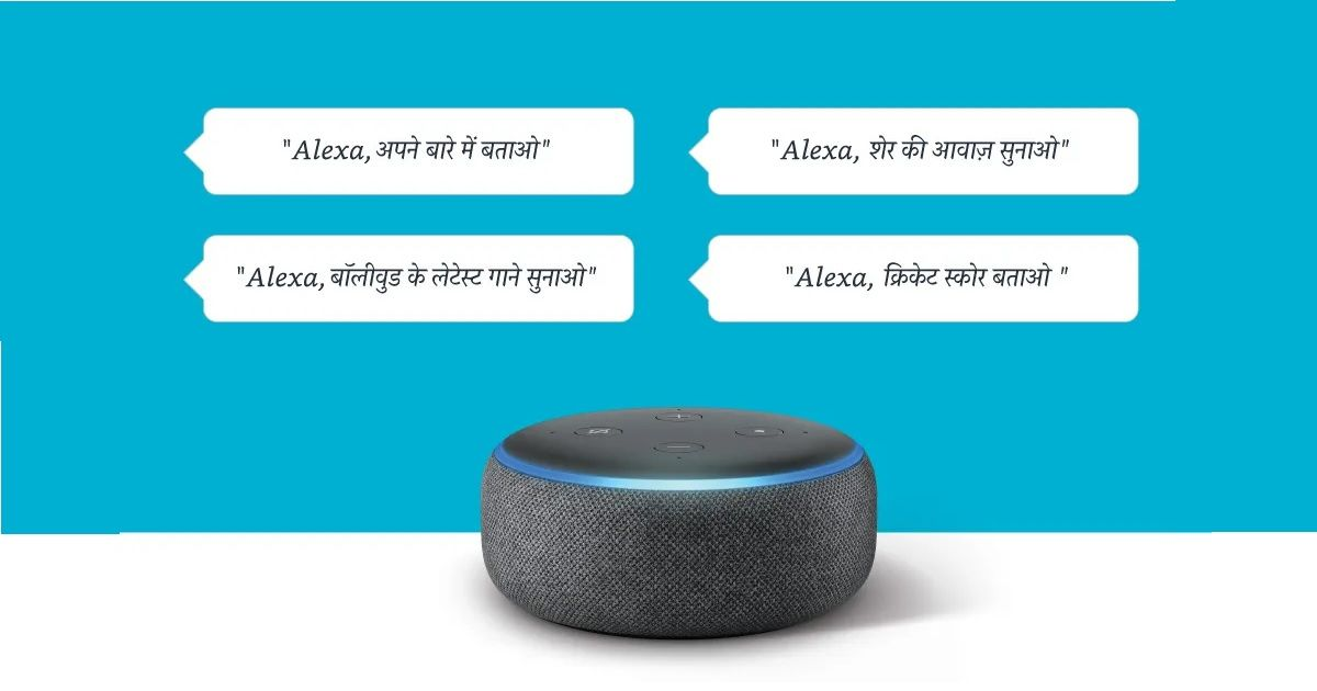 Now you can talk to Amazon's Alexa assistant in Hindi and Hinglish