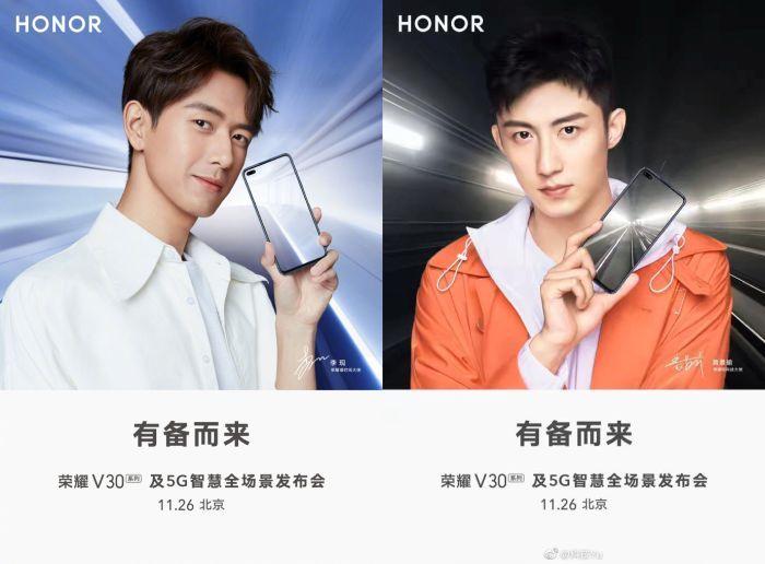 Honor V30 November 26 Launch Poster 1-