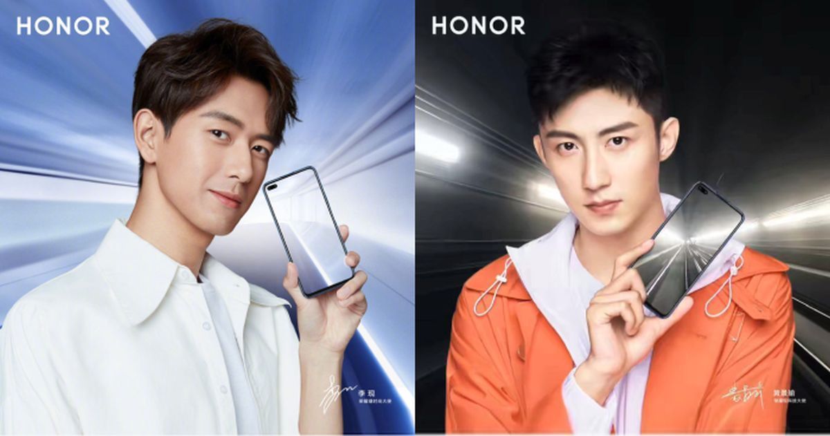 Honor V30 November 26 Launch Poster 2-