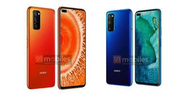 Honor V30 color variants