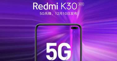 Redmi K30 December 10 Launch