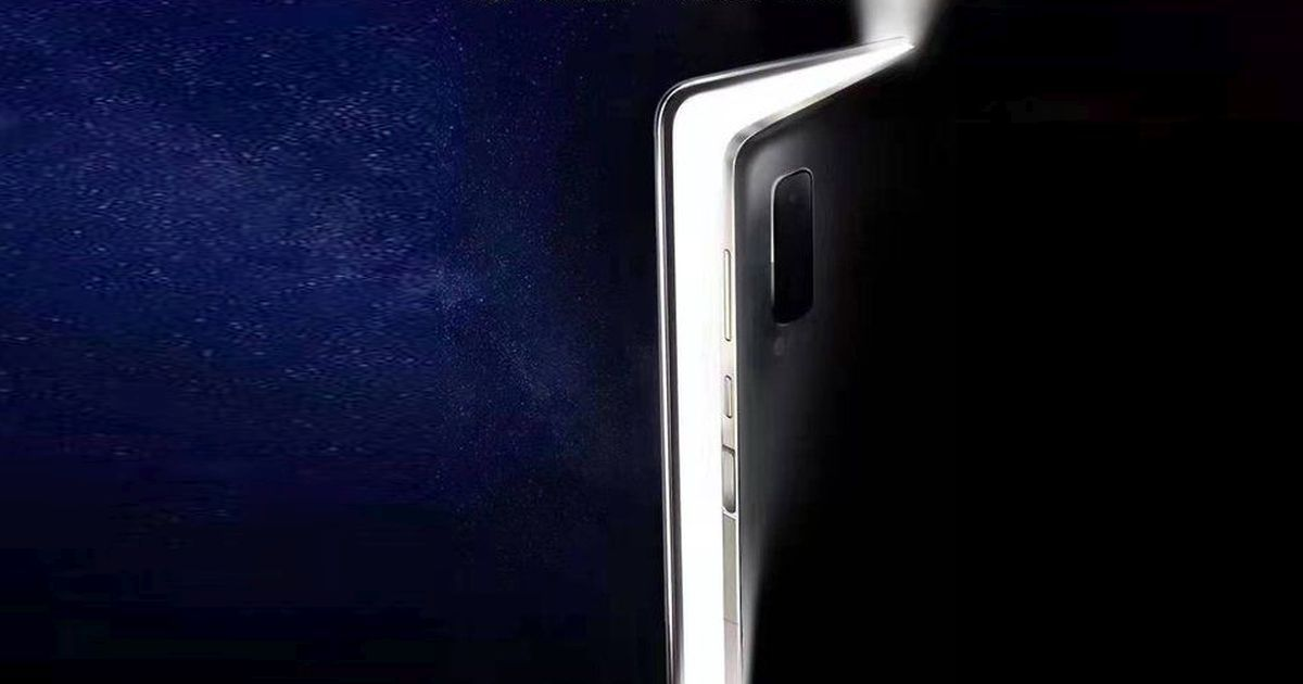 Samsung Galaxy W20 5G teaser