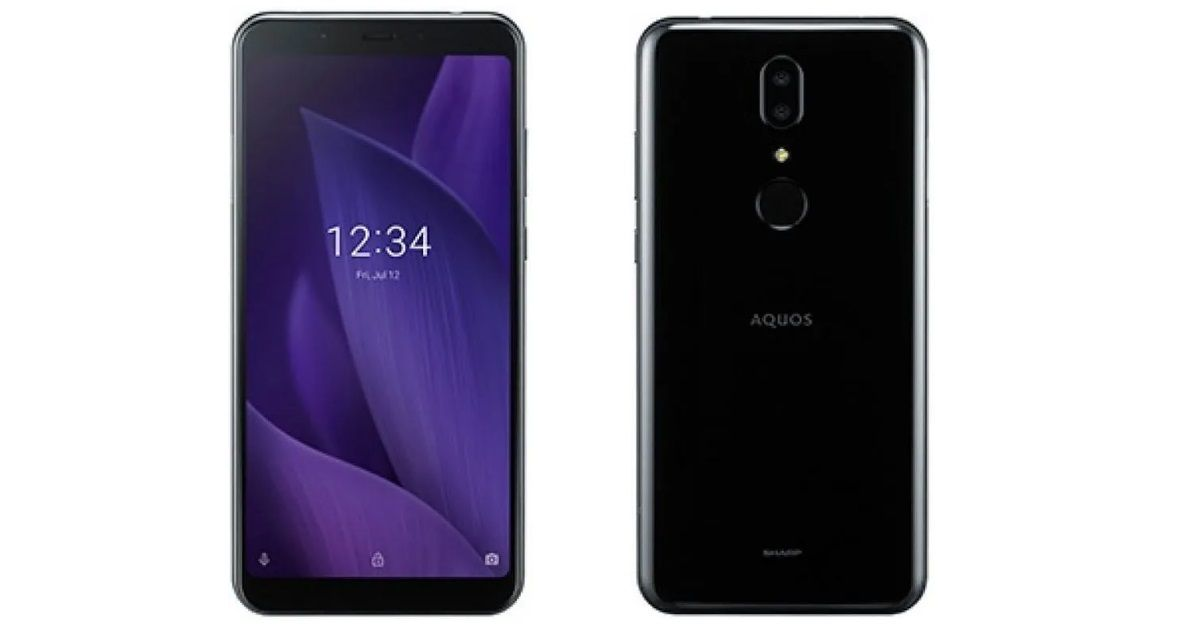 Sharp AQUOS V with Snapdragon 835 processor launched in Taiwan