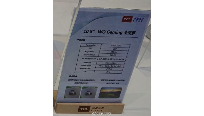 TCL WQ gaming tablet leaked images 2