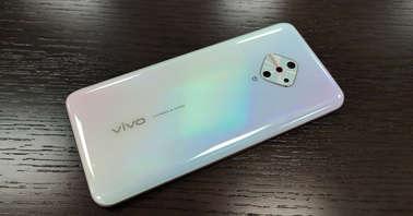 VIvo V17 live shot