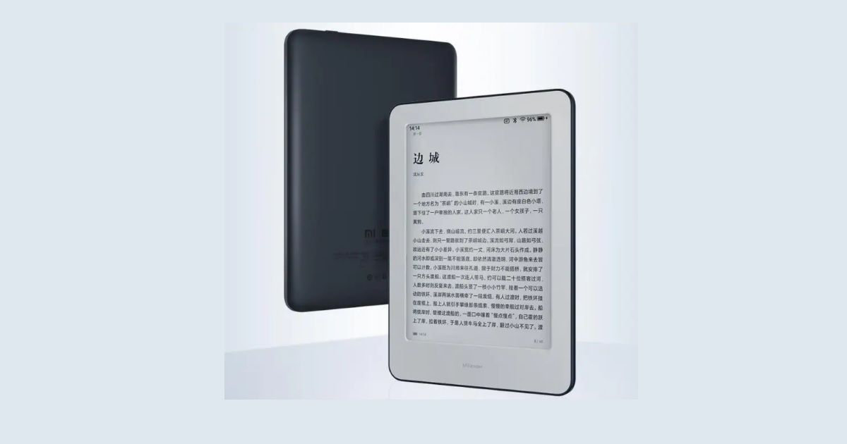 Xiaomi Mi Reader with 6-inch HD e-ink display launched in China