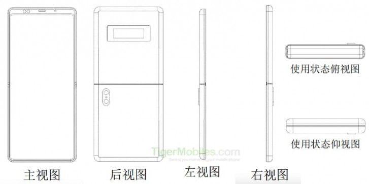 Xiaomi clamshell foldalbe phone patent