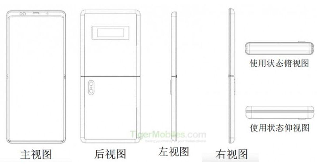 Xiaomi patents Motorola Razr-like clamshell foldable phone