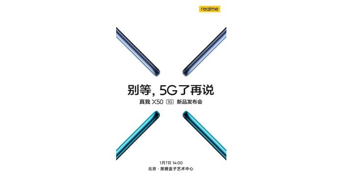 Realme X50 50 January 7th launch event in China-