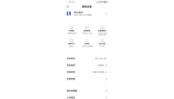 Xiaomi Mi 10 Pro specs leaked