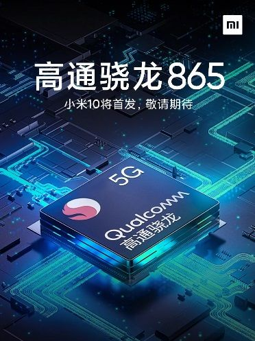 Xiaomi Mi 10 to launch in Q1, 2020