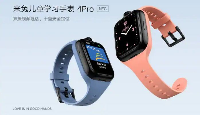 Xiaomi Mitu Children Learning Watch 4Pro launched