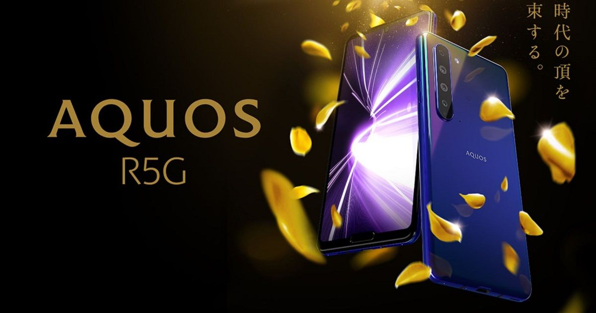 Sharp Aquos R5G with Snapdragon 865 and 120Hz display goes official