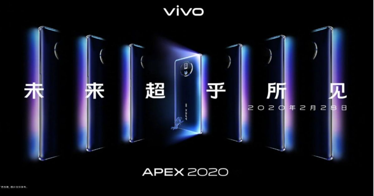 Vivo APEX 2020 concept phone with under display selfie camera to be unveiled on February 28th
