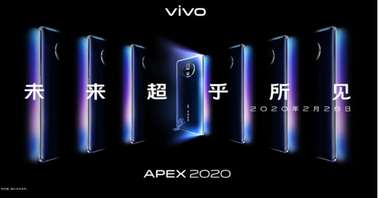 Vivo-Apex-2020_featured