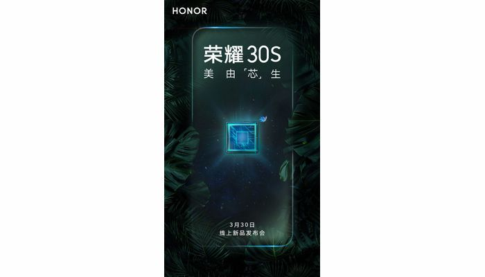 Honor 30S March 30 Launch
