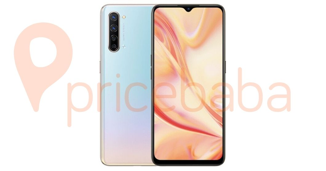 OPPO Find X2 Lite was expected to be launched in India
