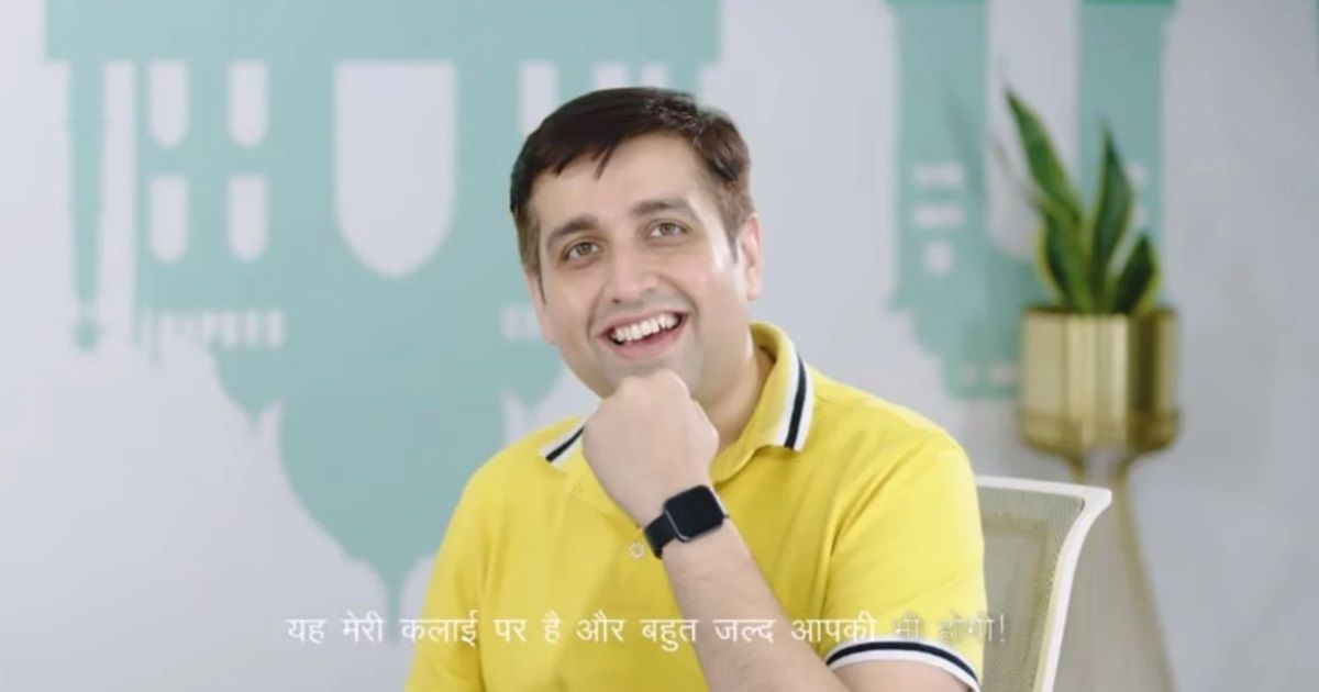 Realme smartwatch teased by CEO Madhav Sheth, to launch in India soon