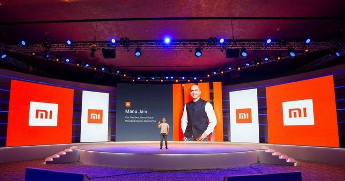 Xiaomi launch event