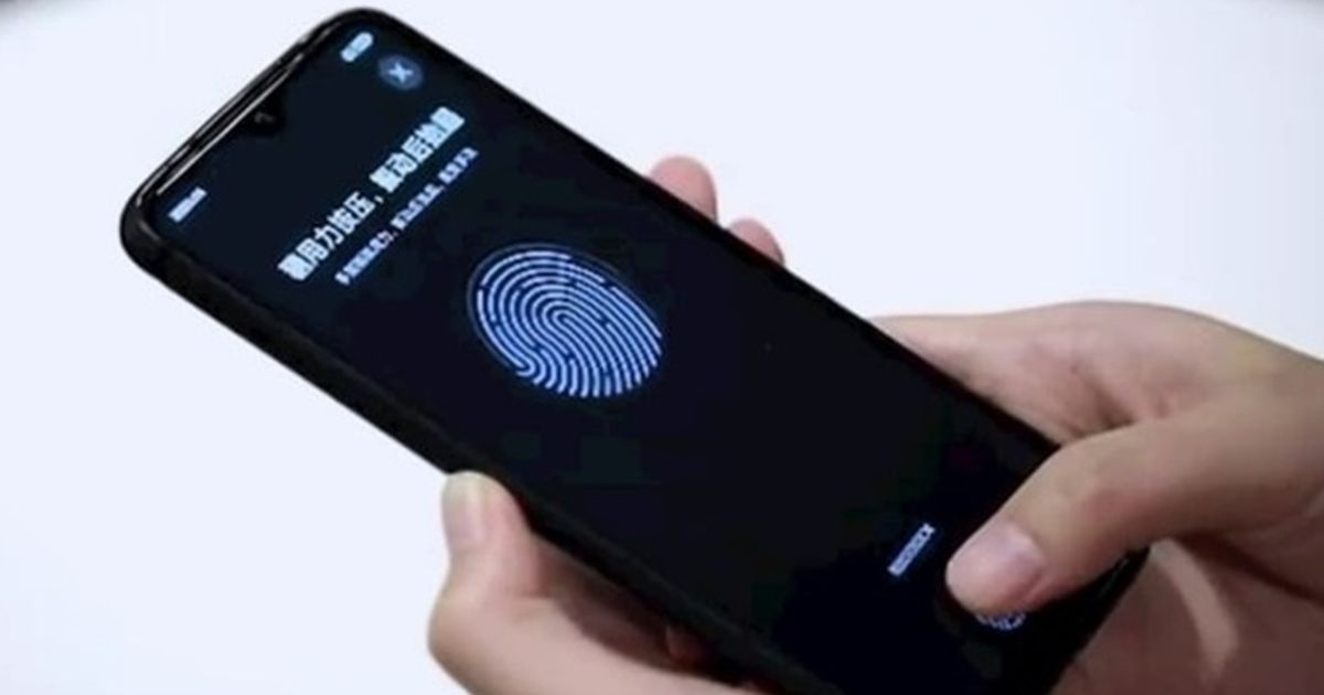 redmi-LCD-in-display-fingerprint-sensor