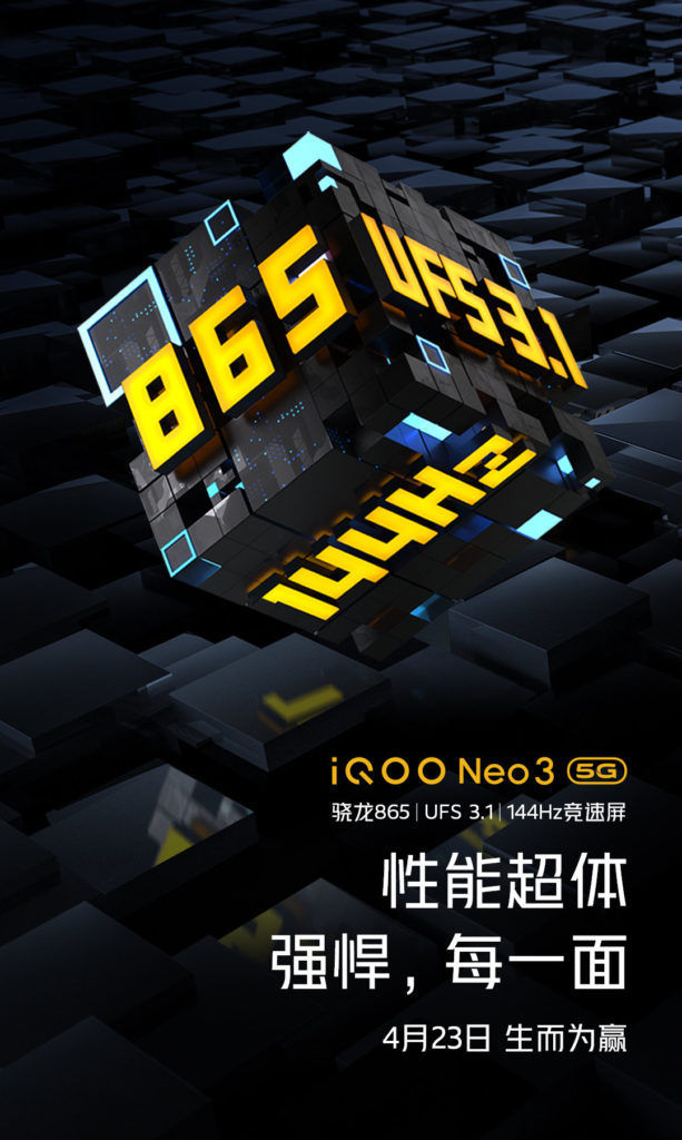 The iQOO Neo 3 is expected to be the successor of iQOO Neo and flaunt gaming features