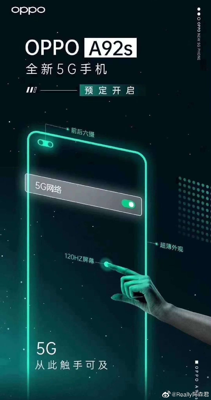 The OPPO A92s will feature 120Hz display, MediaTek Dimensity 800, dual selfie cameras and quad rear cameras