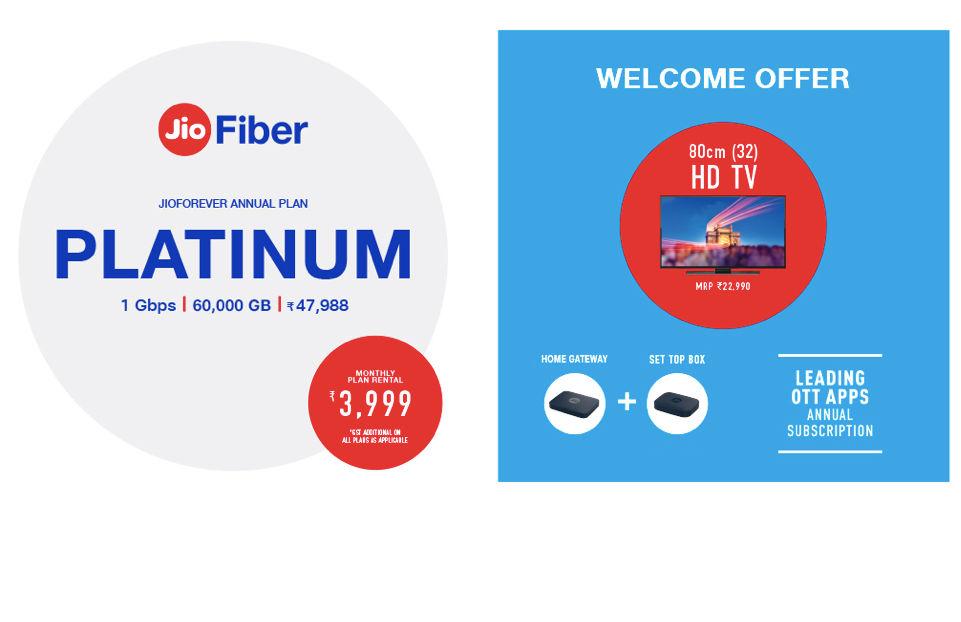 تقدم خطة Jio Fibre Platinum تلفزيونًا مجانيًا عالي الدقة مقاس 32 بوصة للمشتركين