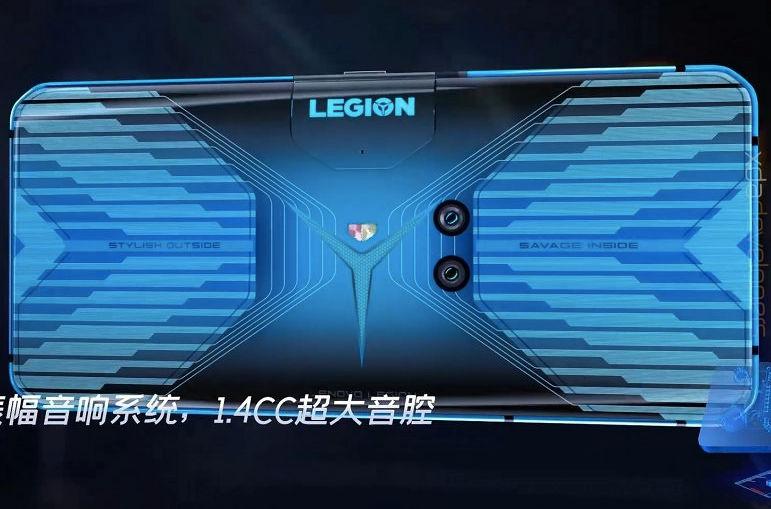 يتميز هاتف Lenovo Legion للألعاب بكاميرا مزدوجة في الخلف