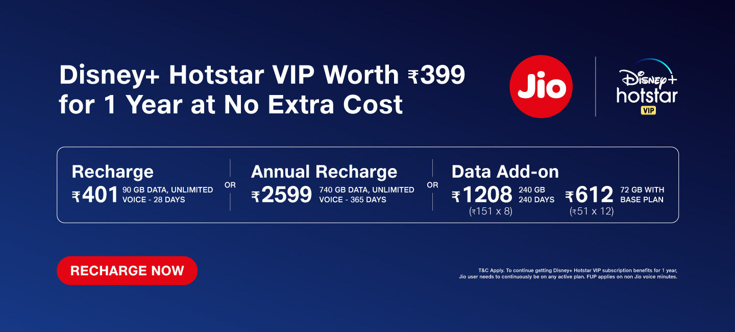 Reliance Jio is finally offering Disney+ Hotstar subscription for free with its Rs 401 and Rs 2,599 prepaid plans