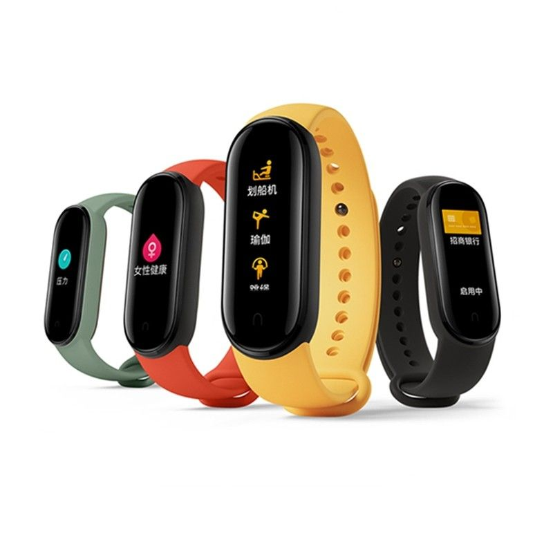 The Mi Smart Band 5 comes with a larger display compared to its predecessor