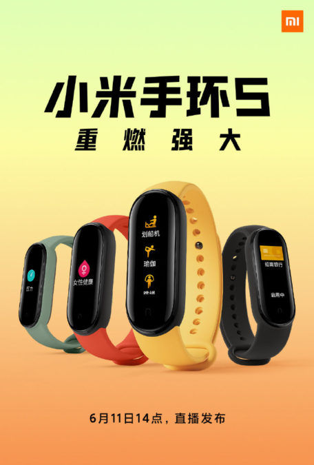 The Xiaomi Mi Band 5 will come with an SpO2 sensor to measure blood oxygen levels