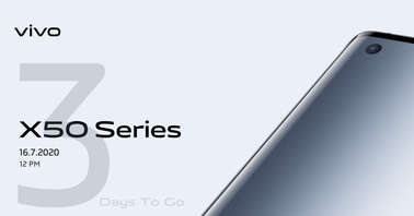 Vivo X50 series July 16 India launch