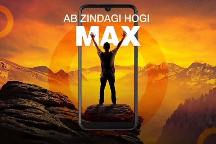Gionee Max Flipkart page-