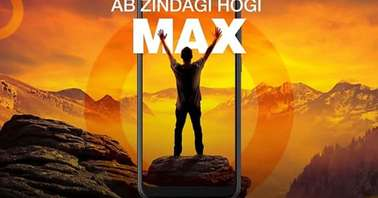 Gionee Max Flipkart page
