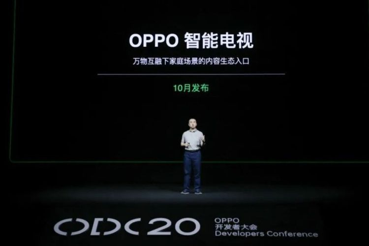 OPPO Developers Conference 2020-
