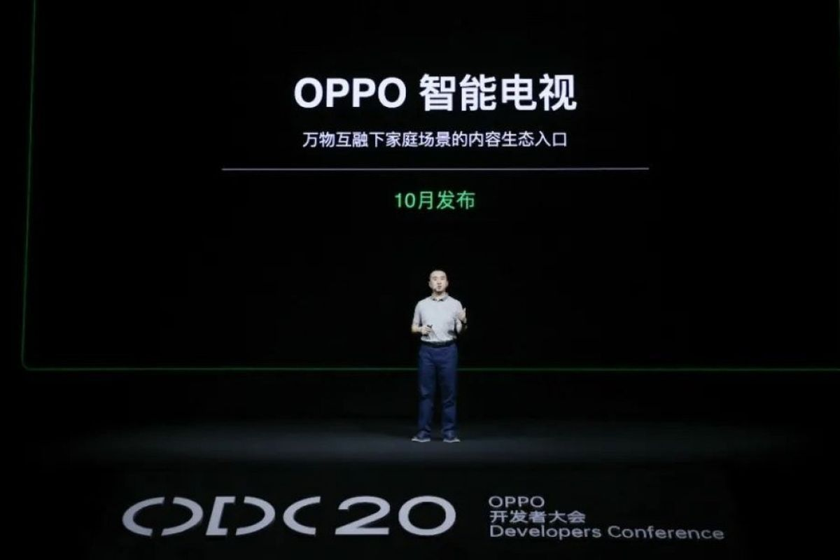 OPPO Developers Conference 2020