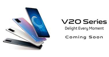 Vivo V20 series coming soon to India=